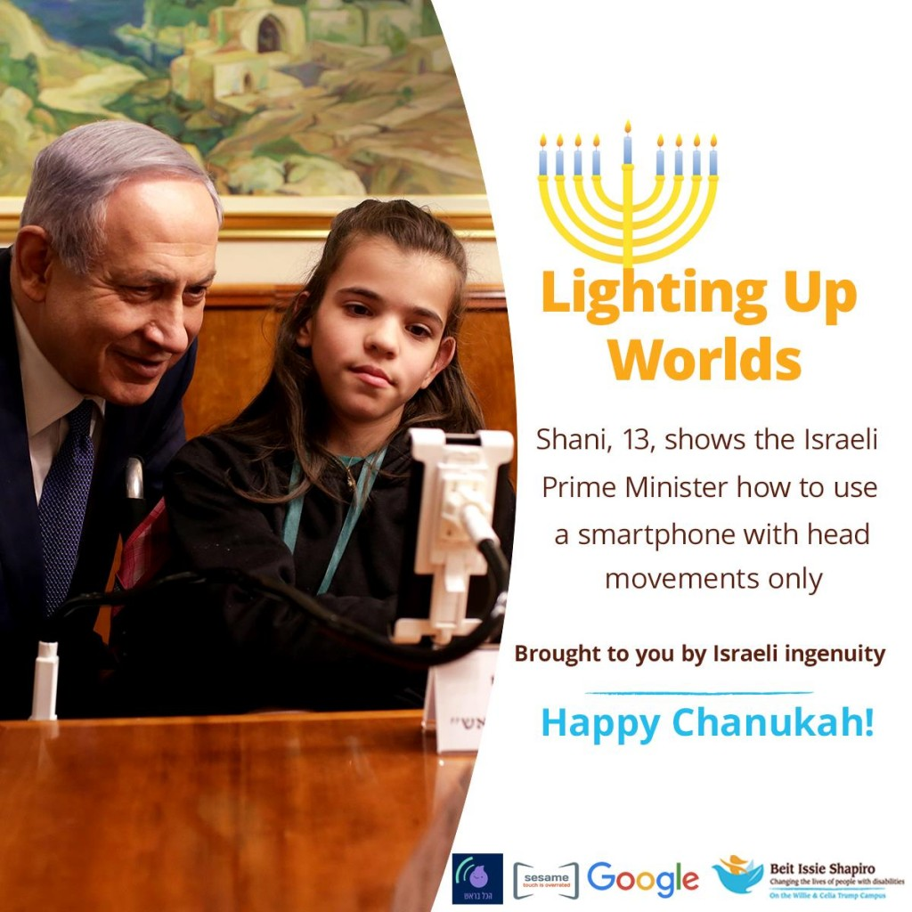 Google-Chanukah-1024x1024